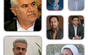 نگاهی به فعالیت های کاندیداهای انتخابات میان دوره ای مجلس در حوزه گچساران و باشت