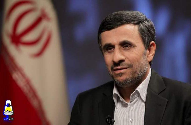 احمدینژاد به بایدن: نام نیک از خود بر جای بگذار