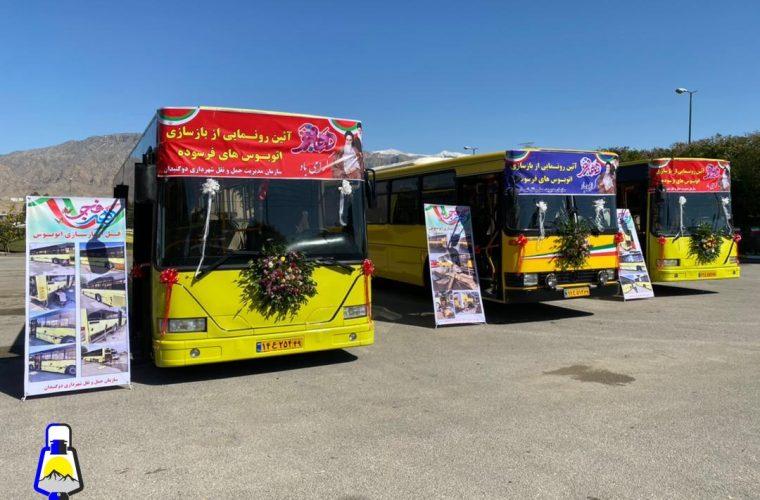 بازسازی و برگشت ۳ دستگاه اتوبوس به چرخه حمل و نقل شهری دوگنبدان +تصاویر