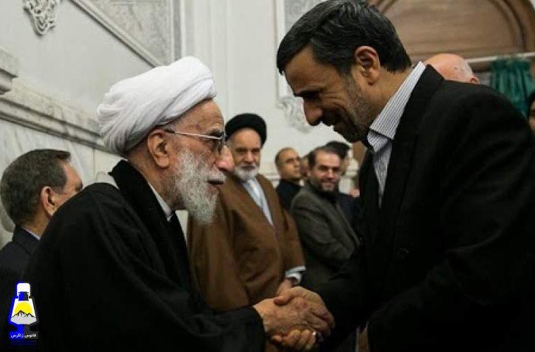 خبرحدادعادل از ردصلاحیت احمدینژاد