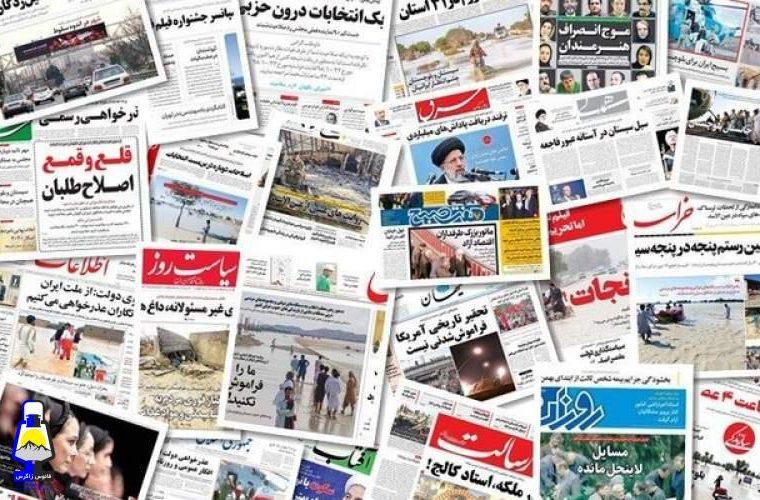 دولتروحانی آخرینمیخ را بر تابوتروزنامهها کوبید