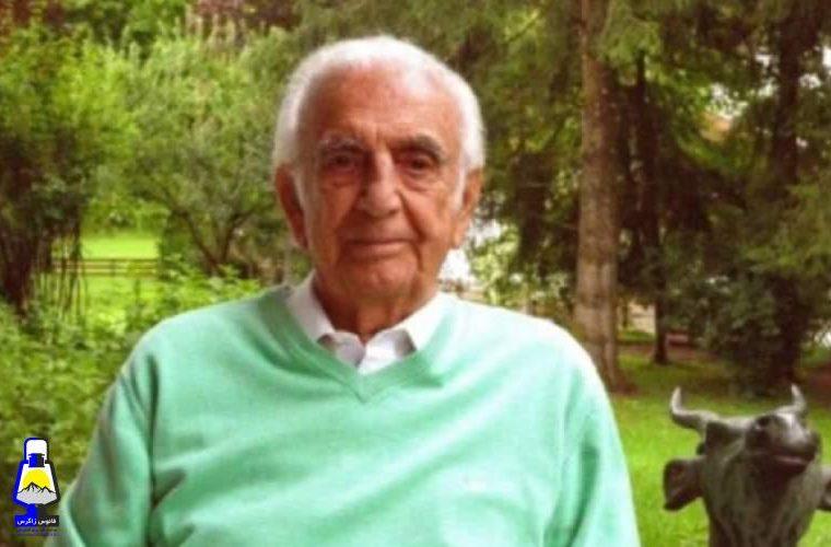 دیپلمات ایرانی دوره پهلوی در ۱۰۱سالگی درگذشت