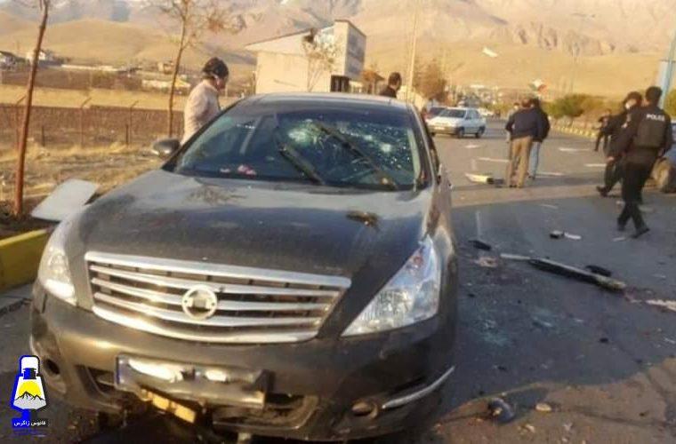 روایتی تازه از ترور شهید فخریزاده با  تیربار یک تنی