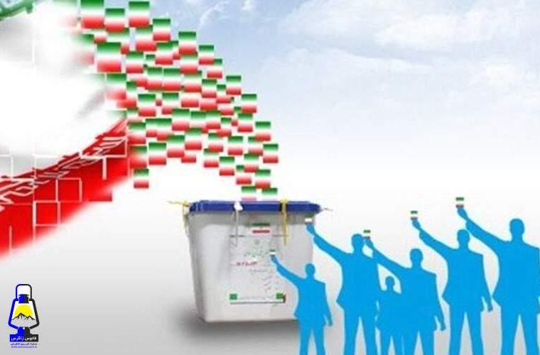 فضای سردِ سیاسی در آستانه انتخابات