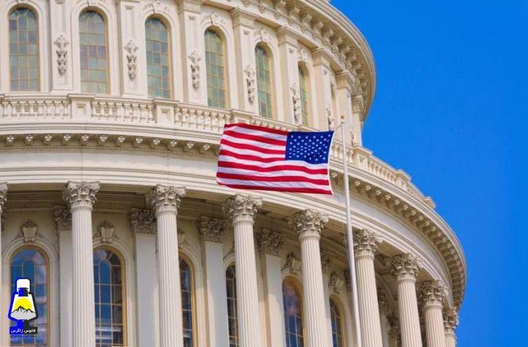 قطعنامه مجلس نمایندگان آمریکا درباره ایرانِ