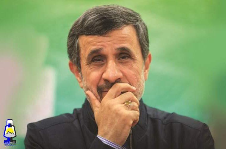 نكاتی پیرامون نامه اعتراضی احمدینژاد