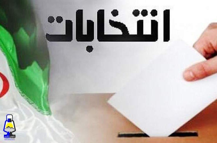 ثبت نام ۱۶۴ کاندیدای شورای شهر در کهگیلویه و بویراحمد/یاسوج بیشترین ثبت نامی را دارد