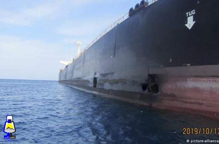 حمله اسرائیل به ۱۲ نفتکش ایرانی در دریای سرخ