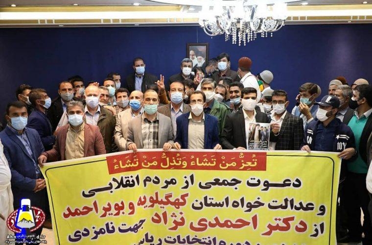 دیدار جمعی از کهکیلویه و بویراحمدی ها با احمدینژاد+تصاویر