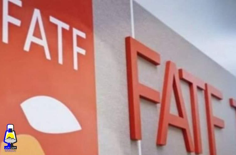 یک نماینده: ضرورتی به پذیرش FATF نیست