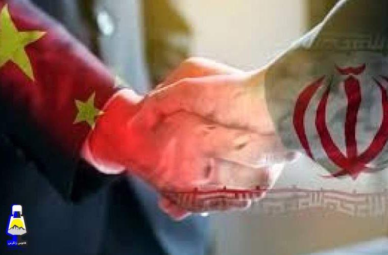 از جیب چین دلاری در ایران سرمایهگذاری نمیشود