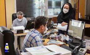 جزئیات دورکاری کارمندان در کهگیلویه و بویراحمد تشریح شد