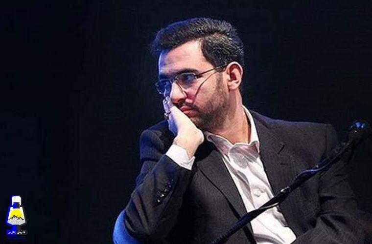 اعلام جرم علیه جهرمی در پی نقل قول جنجالی