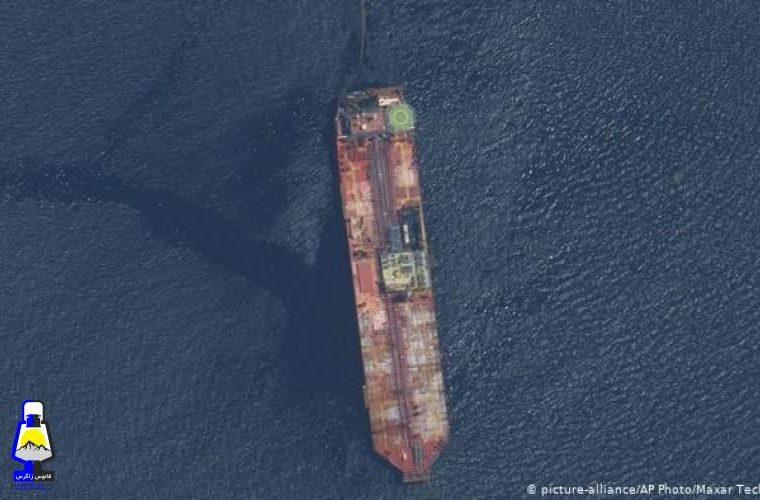 اقدام آمریکا برای توقیف نفت ایران