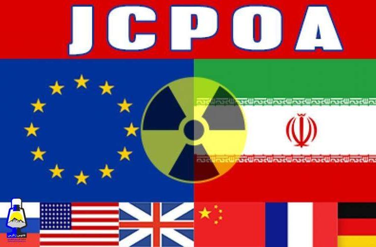 ایران در فضای سیاسیِ دوگانه حول برجام
