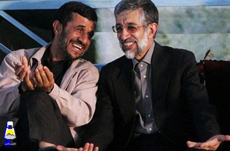 حدادعادل به دنبال شکایت از احمدینژاد