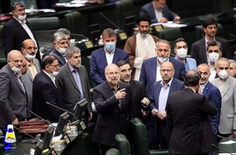دست رد مجلس انقلابی به شفافیت