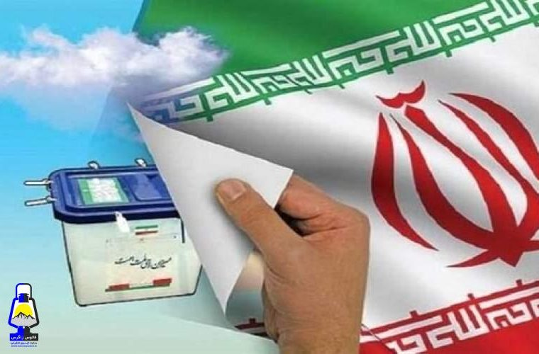 دموکراسیهای فراموش شده در انتخابات شوراها