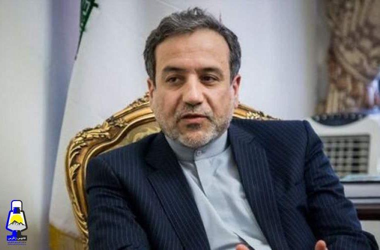 عراقچی: برای بازگشت به برجام التماس نمیكنیم