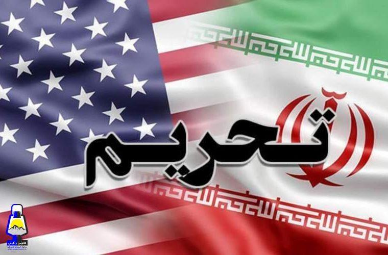 لغو محدودیت تردد دیپلماتهای ایران در نیویورک