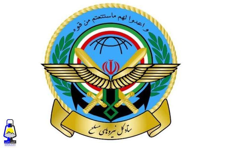 نیروهای مسلح سخنان وزیر اطلاعات را تکذیب کرد