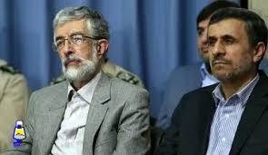 واکنش تند احمدی نژاد به اظهارات حداد عادل ؛ حالا سوپر حزب اللهی شده ای