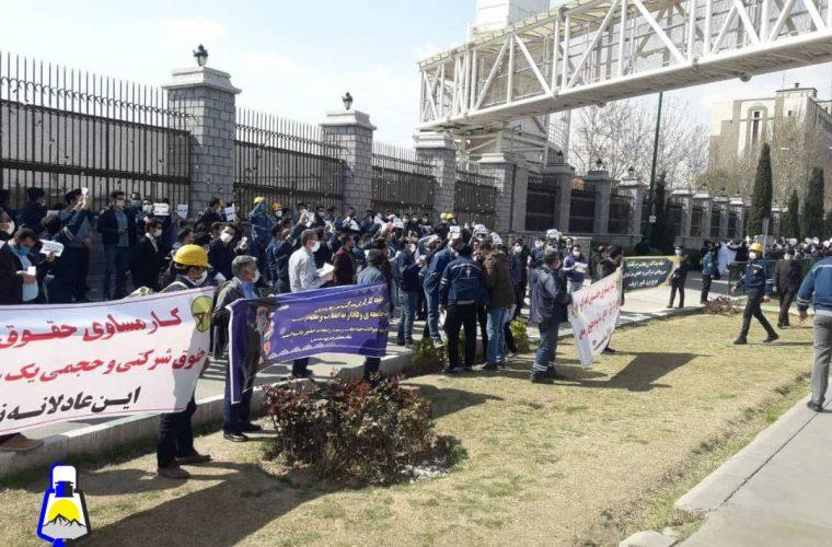 تجمع کارکنان قراردادی و شرکتی وزارت نفت و وزارت نیرو مقابل مجلس+عکس