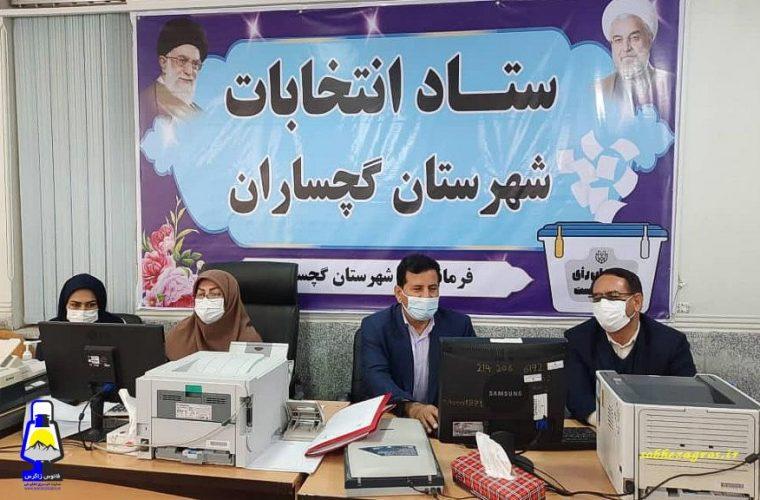 روز دوم نام نویسی؛ثبت نام یازده نفر برای انتخابات شورای ششم شهر دوگنبدان