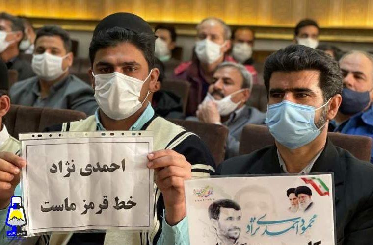 سایۀ سنگین احمدینژاد بر بازی سیاست!