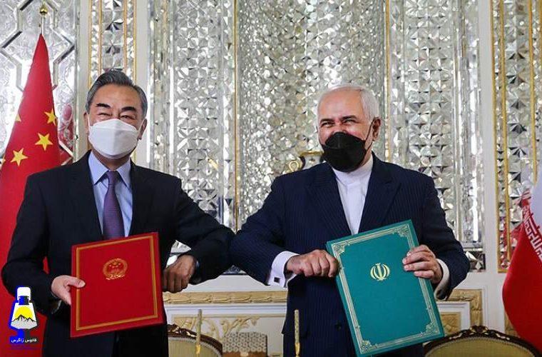 سند همکاریهای  ایران و چین امضا شد