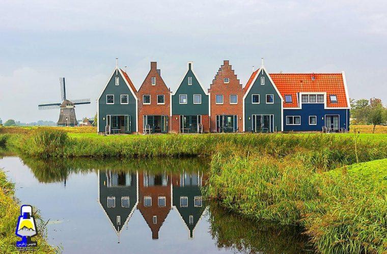 شرایط تحصیل در هلند و مزایای آن