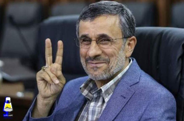 شعار انتخاباتی احمدینژاد؛پرداخت یارانه