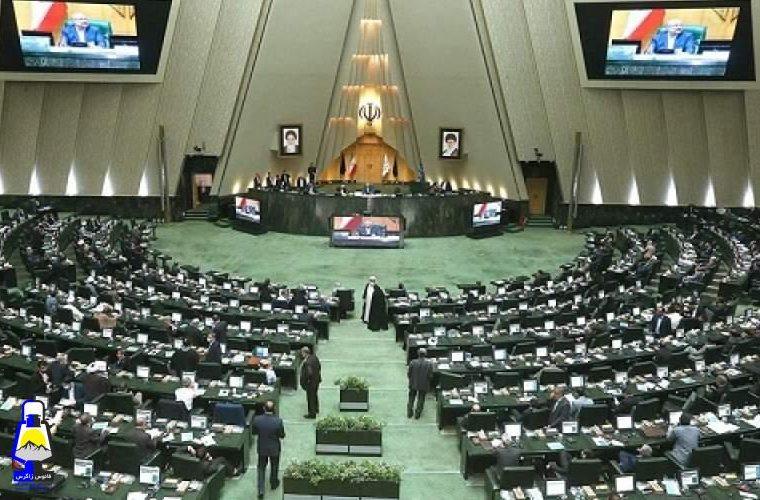 مجلس، جوانان را از کاندیداتوری منع کرد