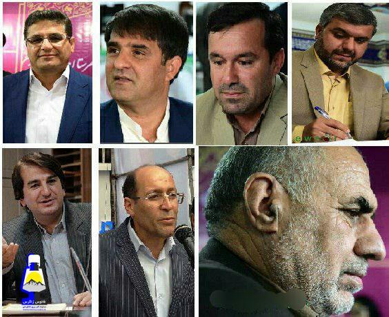 گزارشی از جلسه شورای شهر و شهردار یاسوج/شورای شهر بدنبال تغییر شهردار یاسوج/ شورا ارث پدری کسی نیست