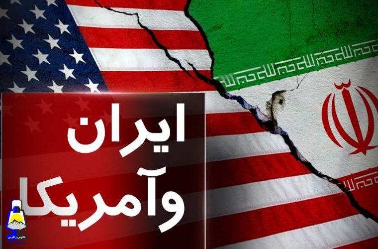 نگاهها به گفتوگوی غیرمستقیم تهران و واشنگتن