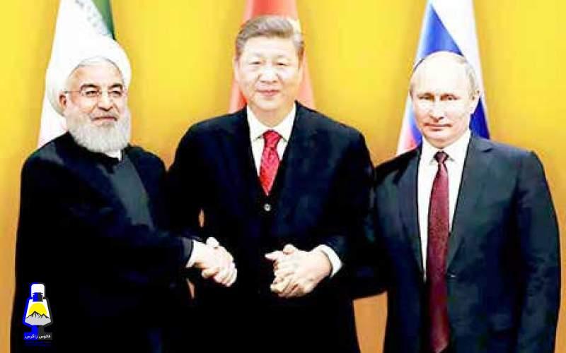 رویگردانی چین و روسیه از ایران حقیقت دارد؟