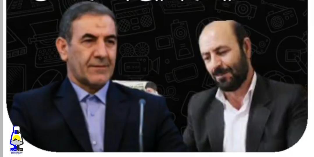 نامه فرماندار اسبق گچساران به استاندار/انتقاد از انتقال بیمارستان رجایی به نرگسی