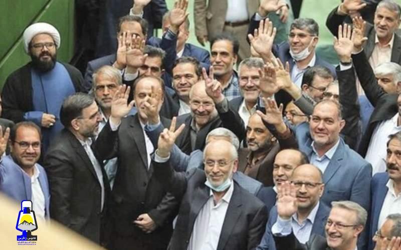 شكست مجلس انقلابی در  آزمون صداقتش
