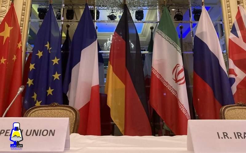 ایران در حال تشکیل تیم مذاکرهکننده
