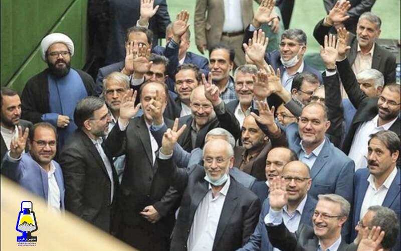 منتقدان تازه مجلس انقلابی